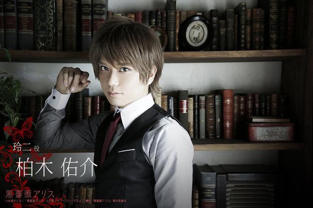 舞台『黒薔薇アリス』キャストビジュアル_7