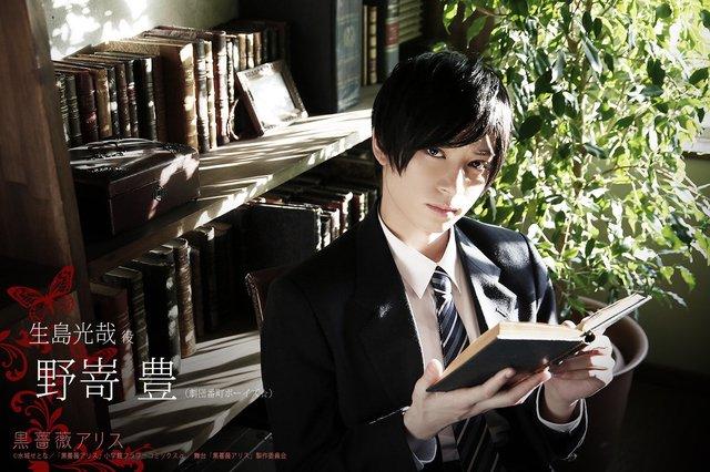 舞台『黒薔薇アリス』キャストビジュアル_8
