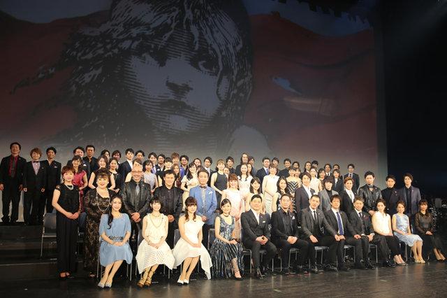 吉原光夫、生田絵梨花らが総出演!ミュージカル『レ・ミゼラブル』製作発表記者会見レポート