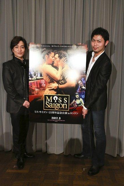 映画『ミス・サイゴン』公開記念トークイベント_泉見洋平&上原理生_3