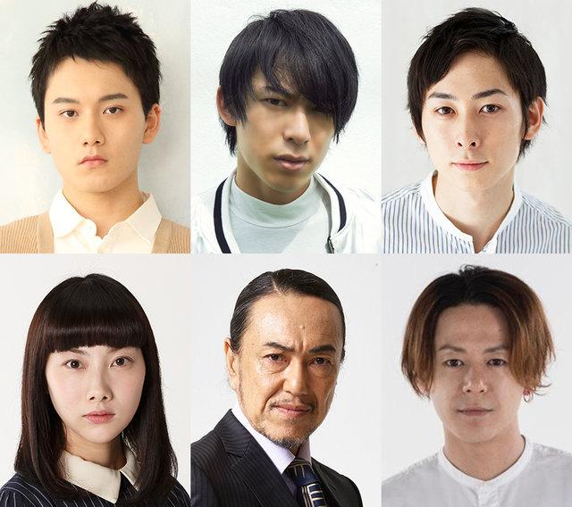 『心霊探偵八雲 裁きの塔』水石亜飛夢、北園涼、田中涼星らがゲストキャストに決定