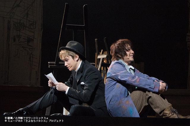 ミュージカル「さよならソルシエ」再演公開ゲネプロ_5