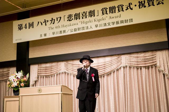 第4回ハヤカワ「悲劇喜劇賞」KERAソロ写真