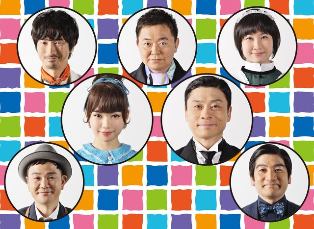 三宅弘城と二階堂ふみがタッグを組む『鎌塚氏、腹におさめる』ビジュアル&あらすじを公開!