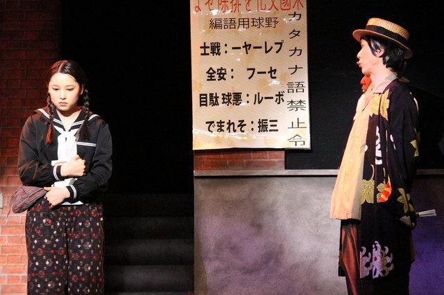 『それいゆ』舞台写真_3