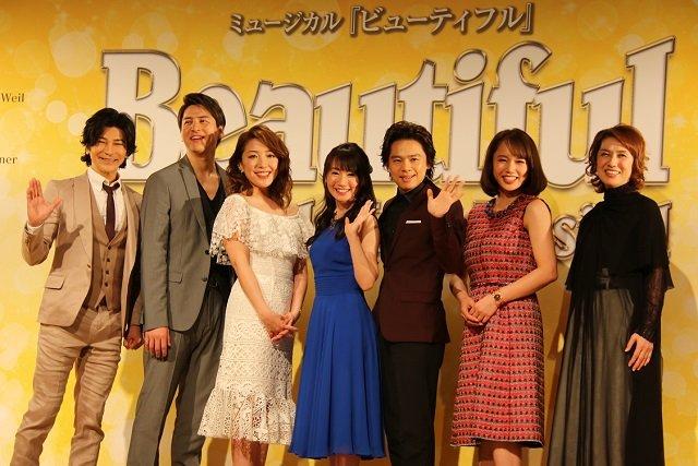 水樹奈々、平原綾香が世界的歌姫に挑む!日本初上陸ミュージカル『ビューティフル』製作発表会見