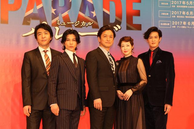 石丸幹二、岡本健一らが挑む社会派ミュージカル『パレード』製作発表記者会見レポート
