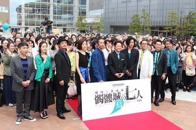 劇団☆新感線『髑髏城の七人』Season 鳥 製作発表会見_集合写真4