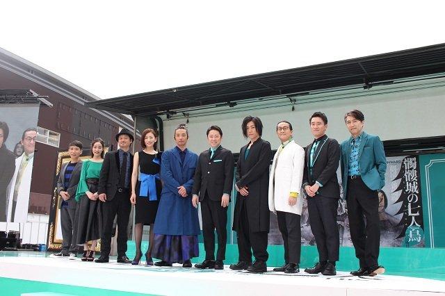 劇団☆新感線『髑髏城の七人』Season 鳥 製作発表会見_集合写真