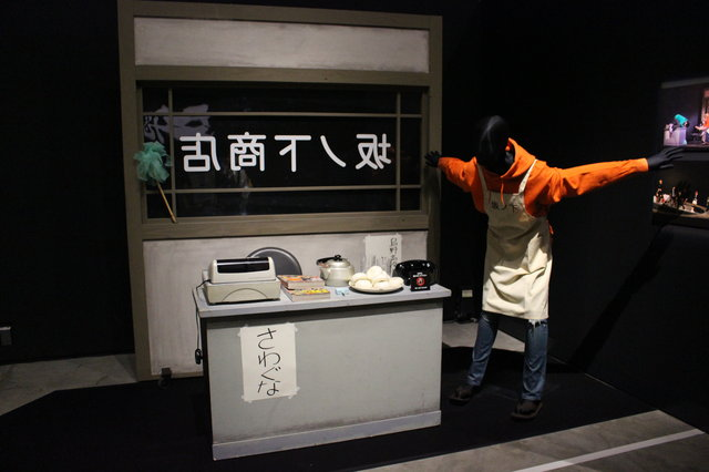 演劇「ハイキュー!!」展_5