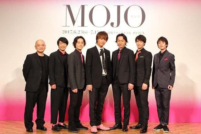 『MOJO』制作発表
