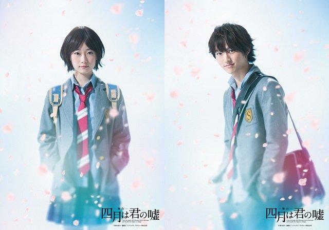 舞台『四月は君の嘘』河内美里、和田雅成らのキャラビジュ公開&追加キャストも決定