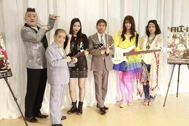 舞台『FILL-IN~娘のバンドに親が出る~』制作発表会見