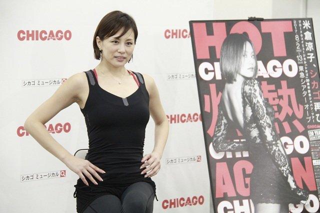 米倉涼子「生きてることを実感」ブロードウェイミュージカル『シカゴ』20周年記念ジャパン・ツアー公開稽古