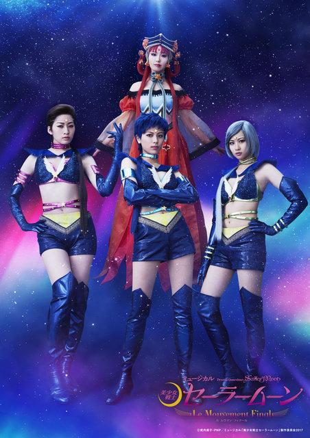 ミュージカル「美少女戦士セーラームーン」セーラースターライツ&火球皇女のビジュアルを公開!