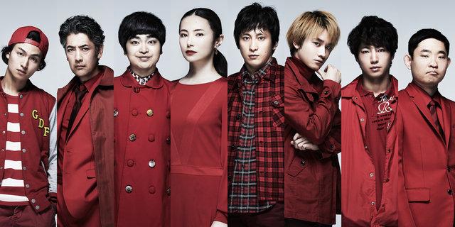 『人間風車』成河、ミムラ、加藤諒ら8名の揃ったビジュアルを公開!東京、大阪に加え全国5ヶ所で公演も