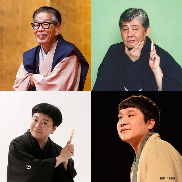 『実験落語neo~シブヤ炎上 2017 夏コレクション~』