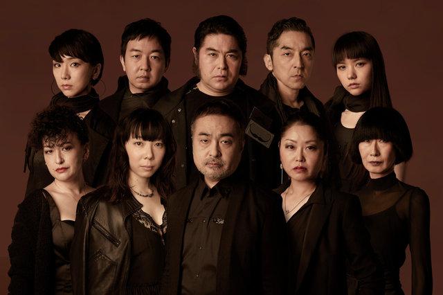 日本総合悲劇協会『業音』15年ぶりに再演!平岩紙「松尾スズキさんにとっても特別な作品」