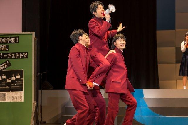 舞台『ハイスクール!奇面組』舞台写真_8