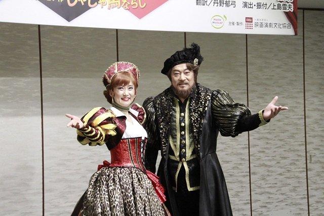 松平健「ミュージカルをやっている私も見て」ミュージカル・コメディ『キス・ミー・ケイト』制作発表会見