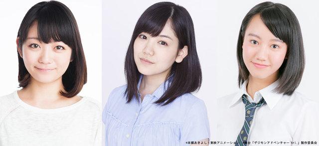 『デジモンアドベンチャー』に森田涼花、田上真里奈らの出演が決定!脚本・演出は谷賢一