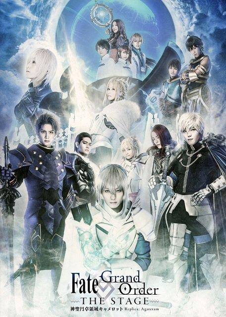 舞台『Fate/Grand Order』小野健斗ら演じる「円卓の騎士」ビジュアル一挙解禁!