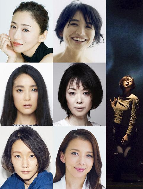 女性作家ネリー・アルカンの小説を舞台化した『この熱き私の激情』に松雪泰子、小島聖、霧矢大夢ら7名が集結