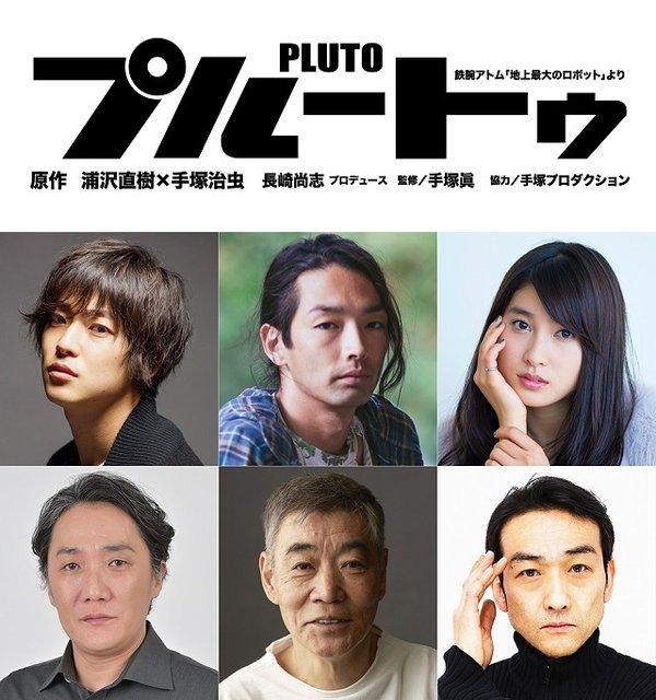 森山未來主演で『プルートゥ PLUTO』再び!土屋太鳳が舞台初出演、海外公演も