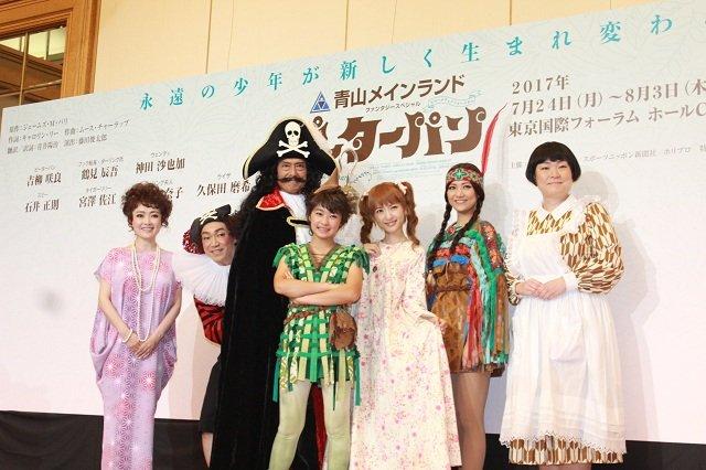 ミュージカル『ピーターパン』製作発表会見