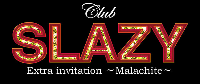 『Club SLAZY』ドラマ新情報発表!大山真志、太田基裕、米原幸佑、加藤良輔、井澤勇貴らシリーズキャストが大集結