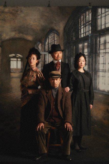 シス・カンパニー公演 KERA meets CHEKHOV Vol.3/4『ワーニャ伯父さん』_チラシ
