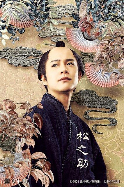 ミュージカル「しゃばけ」弐 ~空のビードロ・畳紙~平野良らのビジュアル第1弾を公開!