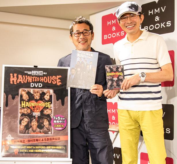 鈴井貴之&藤村忠寿、DVD発売イベントでOOPARTS新作『天国への階段』について語る