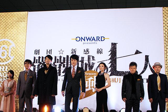 劇団☆新感線『髑髏城の七人』Season風製作発表_2