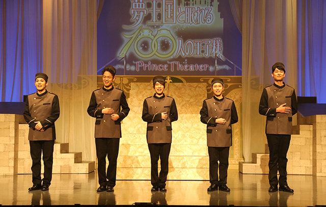 『夢王国と眠れる100人の王子様 ~Prince Theater~』舞台写真_17