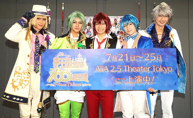 『夢王国と眠れる100人の王子様 ~Prince Theater~』舞台写真_18
