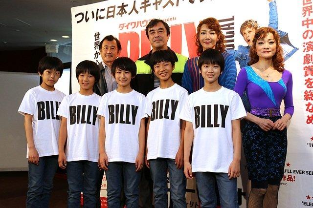 5人のビリーの成長に吉田鋼太郎「今のうちにツブしておかないと」と吉田節で賛辞!ミュージカル『ビリー・エリオット』フォトコール&囲み会見