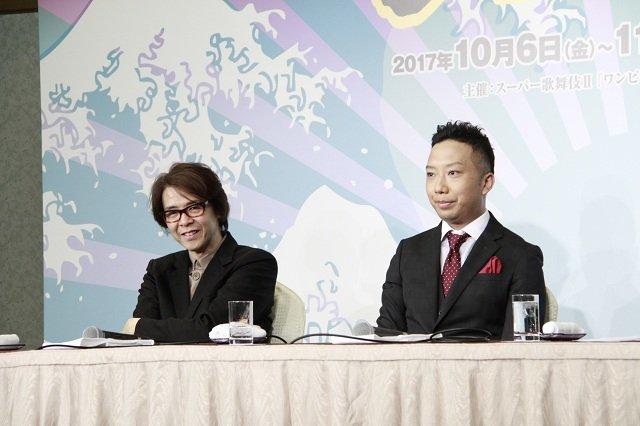 スーパー歌舞伎II『ワンピース』制作発表会見_横内謙介&市川猿之助