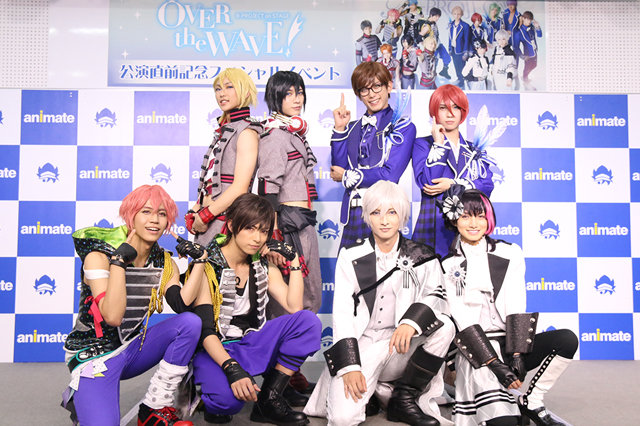 B-PROJECT on STAGE『OVER the WAVE!』公演直前記念スペシャルイベント