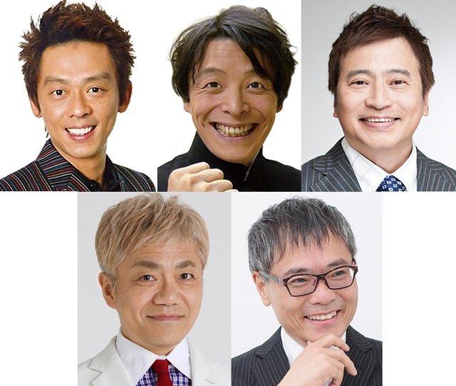 (上段左から)清水宏、ぜんじろう、ラサール石井(下段左から)水道橋博士、いとうせいこう