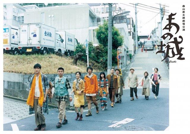 森山直太朗の劇場公演『あの城』WOWOWで10月に放送決定