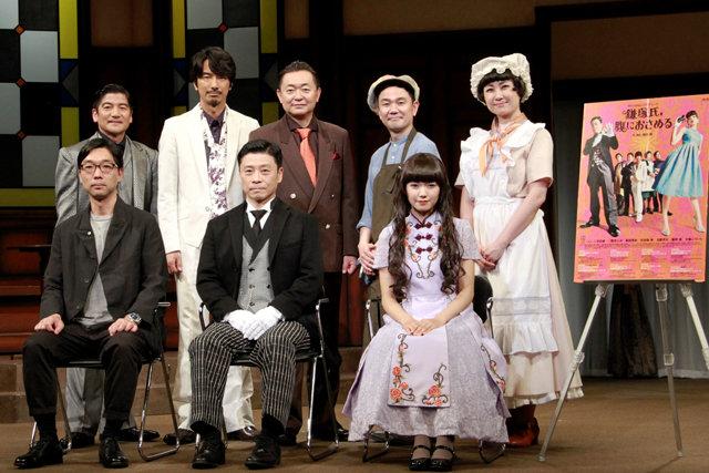 『鎌塚氏、腹におさめる』舞台写真_9