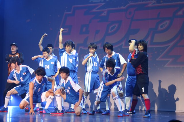 元木聖也、松井勇歩の「役作り」に大笑い!超体感ステージ「キャプテン翼」開幕