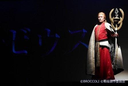 『The Stage 神々の悪戯 太陽と冥府の希望』舞台写真_2