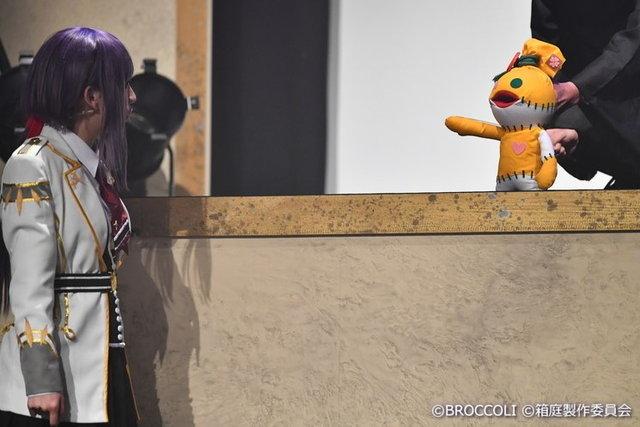 『The Stage 神々の悪戯 太陽と冥府の希望』舞台写真_7
