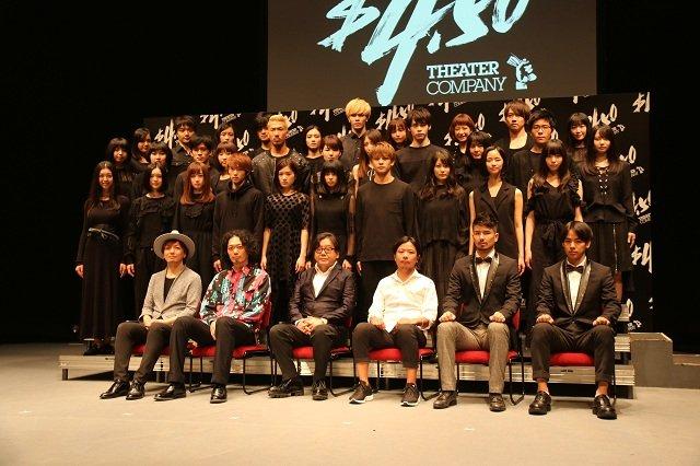 秋元康プロデュース「劇団$4.50(4ドル50セント)」記者発表