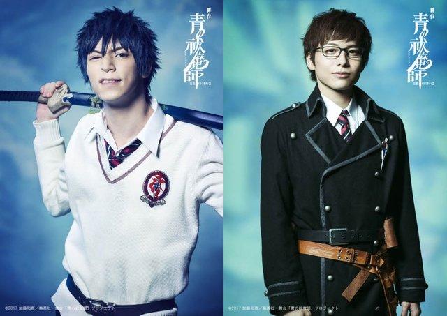舞台『青の祓魔師』北村諒&宮崎秋人の新ビジュアルを含む全キャストビジュアルを公開