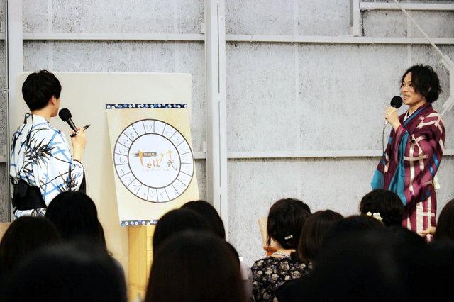 ミュージカル「しゃばけ」弐イベント平野 良×藤原祐規トークレポート_9