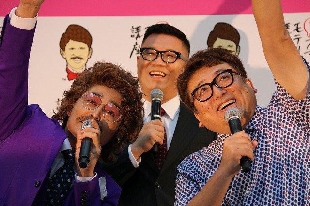 下ネタ炸裂の安田顕「この髪形がしゃべらせるんです」舞台『スマートモテリーマン講座』製作発表