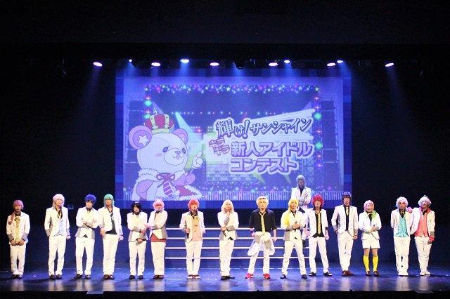 『アイ★チュウ ザ・ステージ』舞台写真_5